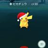 【ポケモンGO】 サンタピカチュウゲットだぜ。