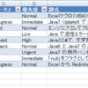 Excel から Redmine の情報を取得する方法