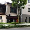 【今週のラーメン2756】 麺屋 坂本01 (東京・王子神谷) 中華そば 〜東京で一番美しいワンコインラーメン