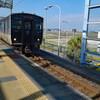 「宮崎空港」から「宮崎駅」は電車で10分、350円。宮崎駅では駅弁「椎茸めし」を。