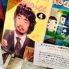 玉ノ井カフェ.で、お題本古本市開催!お題は「熱い夏を乗り切る本!?」