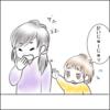 【2歳成長記録】「だいじょうぶ?」の変化形。