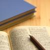 【大人大学院受験③】英語ができない人の英語試験対策