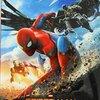 新しいスパイダーマン スパイダーマンホームカミング