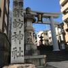 【長崎県長崎市】諏訪神社