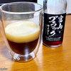 【飲み物】富山ブラックサイダー ~醤油・胡椒風味の黒いサイダー~
