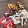 【お得】ポイントの考え方&1600円分のお菓子を無料でGET♡