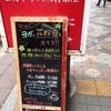 (PR)科学と伝統の融合ヨガ?!インナーマッスルを鍛えて、機能的な体にヨガプラス三軒茶屋店にて「コアコントロールヨガ」を初体験!