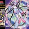 【遊戯王】新規テーマ「電脳堺」のカードが大量に判明!【PHANTOM RAGE】