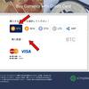 【クロスエクスチェンジ】クレジットカードでコイン50万円分購入してみた結果!