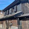 藤沢市が藤沢宿の文化財を取得