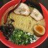 「浜松の人気ラーメン店を食べ歩く」忍者系ラーメン麺創房一凛に行ってきました。