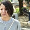 菅野美穂『砂の塔 ~知りすぎた隣人』1話