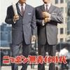 わかっちゃいるけど、やめられねぇ✨『ニッポン無責任時代』-ジェムのお気に入り映画