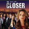 The Closer (2010) クローザー 6