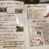 吉田商店 函館