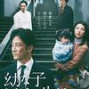 09月17日、新井美羽(2020)