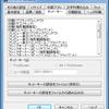Steamスクリーンショットできないゲームを簡単にスクリーンショットできるソフト「WinShot」を試してみた