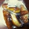 【ドン・キホーテ】100円パン ベーカリーおつとめ品購入!
