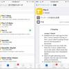 iOS9.3.3で三菱東京UFJアプリの脱獄対策を回避をする方法