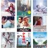 8月 自宅鑑賞映画ベスト10