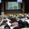 「最先端医療の開発とDNA情報に基づく新たな社会」