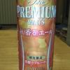 芳醇でフルーティな味わいのビール「ザ・プレミアム・モルツ 秋〈香る〉エール」