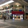 高知市中心部で大きい本屋は「宮脇書店大丸高知店」くらいみたい。大型書店砂漠地帯だ…