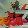 マジンガーZをNetflixで見よう!脅威のロボットがパイルダーオン!!ブラストファイヤー!!!
