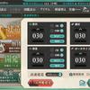 【艦これ】最初の目標 2-4!
