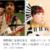 【出演情報】対談イベント「音楽民族」学入門 ~新しい伝統をつくるとは~ 岡野勇仁&南川朱生