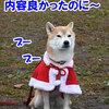 Plyz クリスマスカップ 1日目ー2