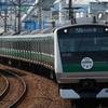 E233系7000番台「埼京線」 in東雲・新宿・中浦和・北与野・赤羽駅