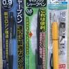 ダイソーでプラチナのシャープペンシルを3本買う。
