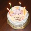 5歳の誕生日は苺のバースデーケーキでお祝いしました