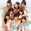 「僕らのユリイカ」/NMB48