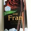 Meiji フラン ダブルショコラ! 本数の割にカロリーとお値段は高めですが…