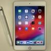 iPad mini5(新しいiPad mini)ファーストインプレッション!
