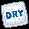 我が家に必要なのは『布団乾燥機』なのかもしれない。本気の湿気対策を始めていこうと思います。