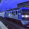 第1113列車 「 甲197 東京メトロ17000系(17101f)の甲種輸送を狙う」