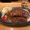 《外食》京都の有名洋食屋「キッチン・ゴンでピネライスを食べる!