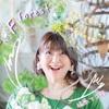 福原フユ佳 ミニアルバム『F forest』3月24日発売決定!〜3月26日大宮のさんきゅう参道にも登場!