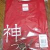 今日のカープグッズ:「新井サヨナラホームランTシャツ」