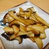 試食はいかが(1) 素揚げエリンギのオイスターソース風味