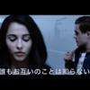 【速報】パワーレンジャー新予告動画がYouTubeで公開!5色の変身も