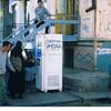 キューバの経済 番外編: モンゴル唯一の自販機