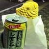 東海地方No1餃子【岐州】 連続ラン挑戦419日目