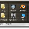 PCに初めに入れるビューア・プレイヤー・便利ソフトのおすすめ一覧