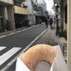 【京都】ふんわりもっちり、素材の優しい味が楽しめる「ひつじ」のドーナツ