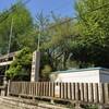 「日置神社」(中区)